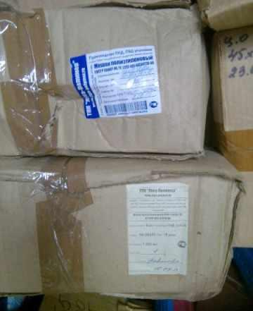 Полиэтиленовые пакеты новые упаковка 1000 шт