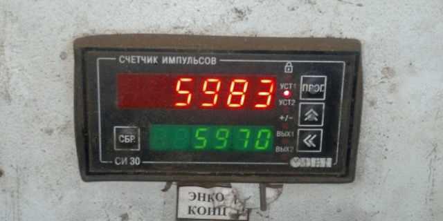 Станок автомат правильно отрезной И6119