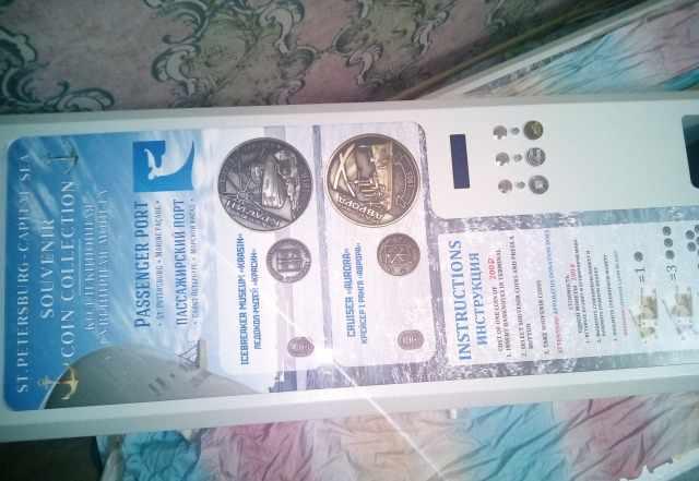 Ivt-c03 аппарат по продаже сувенирных монет