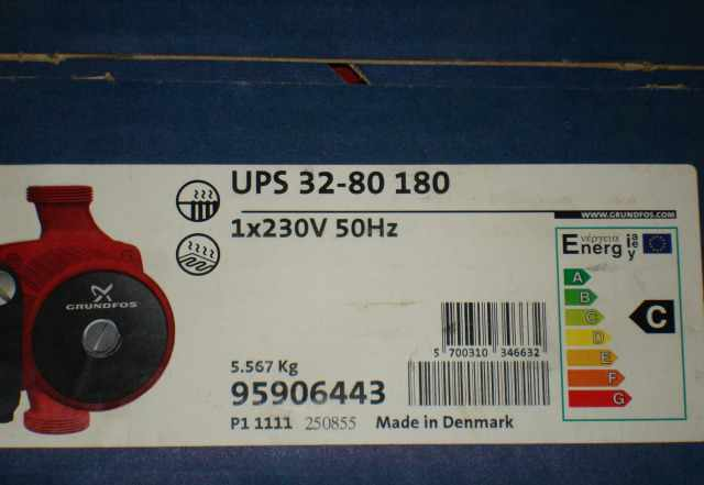 насос grundfos UPS 32-80 180