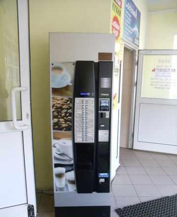 Saeco cristallo 600 кофейный автомат
