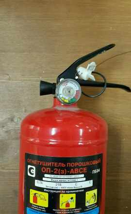 Огнетушитель оп-2 порошковый