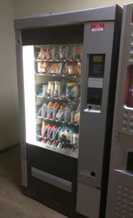 Торговый снековый автомат GPE Vendors DRX 50