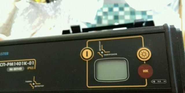 Дозиметр измеритель сигнализатор поисковый исп-рс1