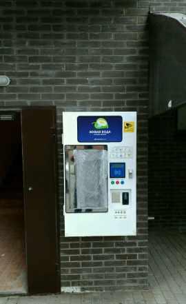 Аппарат по продаже питьевой воды