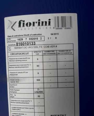 Бак Fiorini VKG 500
