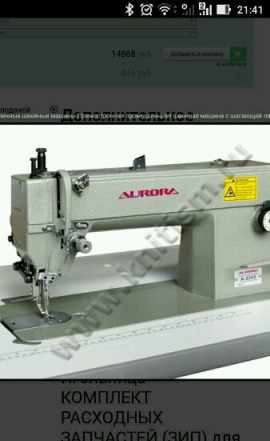 Швейная машинка с шагающей лапкой