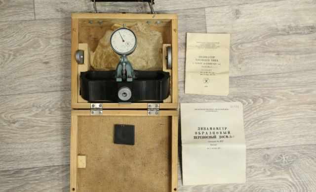 Советский динамометр досм-3-1