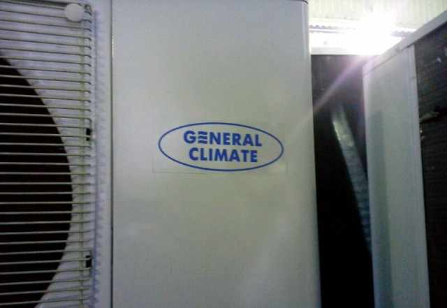 Кондиционер General Climate