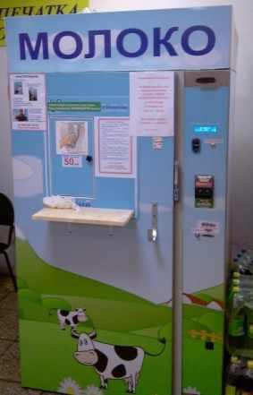 Молочный автомат Молокомат prometea box 300 Италия