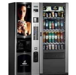 Готовый бизнес Кофейные автоматы