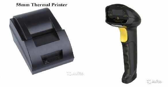 Оборудование для торговли ккм, сканеры