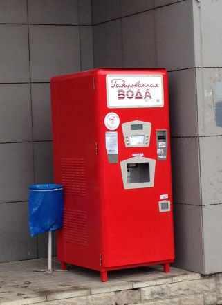 Венденговый автомат по продаже газированной воды