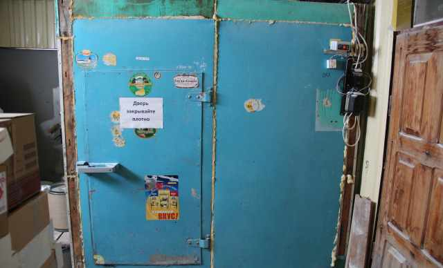 Холодильная камера на 9 куб. б/у
