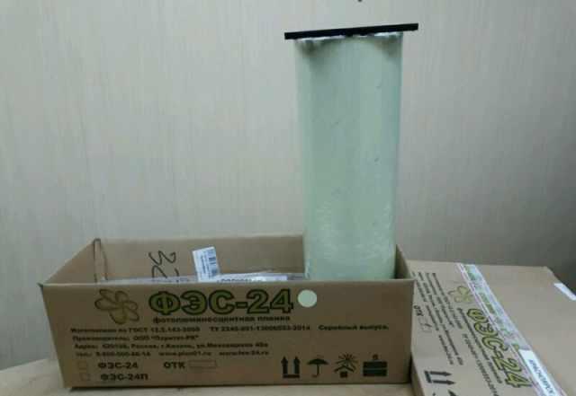 Пленка фотолюминесцентная фэс-24,листы