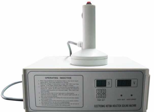 Машинка индукционной запайки (ручная) dgyf-S500A
