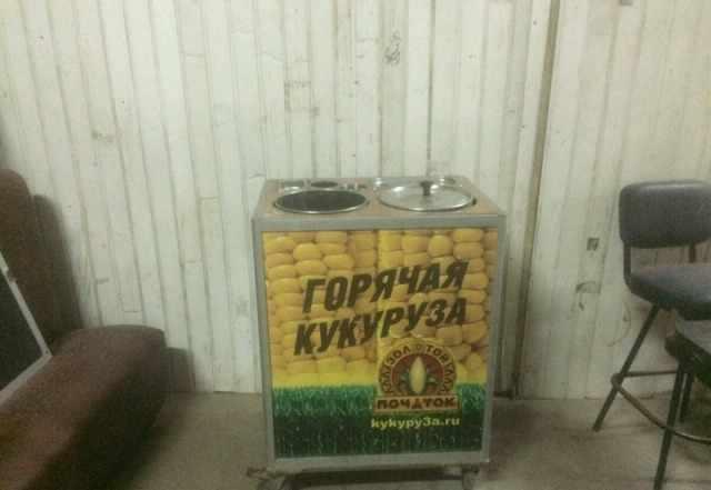 Аппарат для кукурузы и пивной аппарат