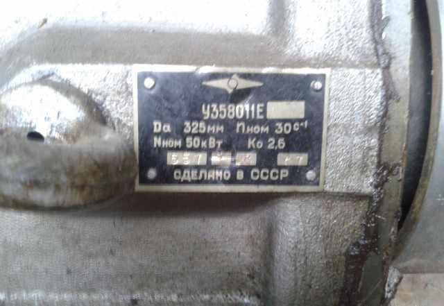 гидротрансформатор У-358011 Е