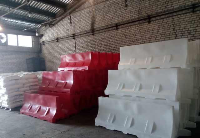 Блоки барьеры дорожные водоналивные 2000 750 500