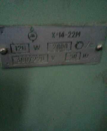 Токарный станок ит-1М