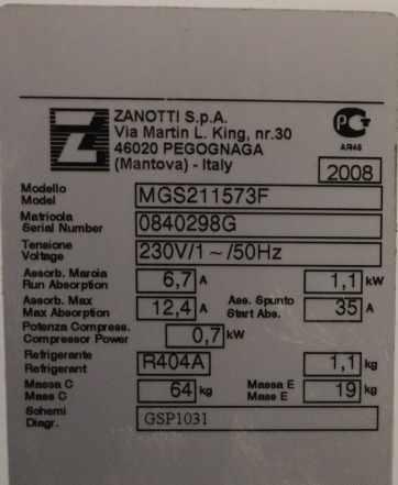 Холодильная Сплит-система Zanotti