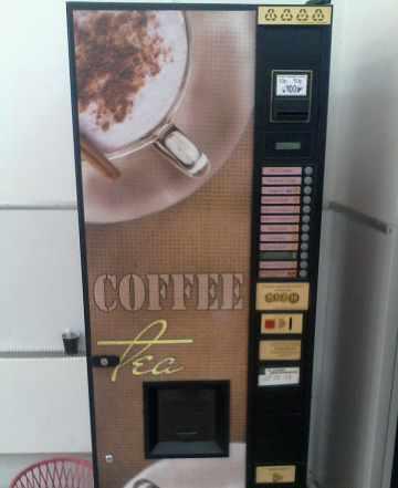 Кофе автомат sagoma h5