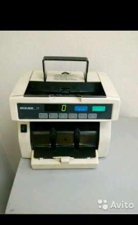 Счетно-денежная машинка