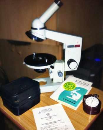 Микроскоп Биолам Р-1