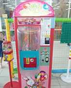 Торговый автомат по продажи шаров с гелием