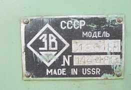 токарный станок С1Е61вм