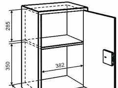 Шкаф бухгалтерский мшл-70