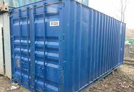 Морские контейнеры 3, 5, 10, 20, 40, 45 футов, REF