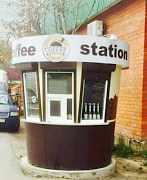 Кофе станция