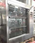 Тепловая витрина CB EV-16