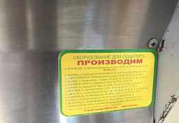 индукционную плиту б/у