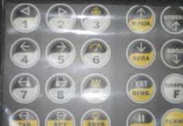 Ультразвуковой дефектоскоп удз 103вд