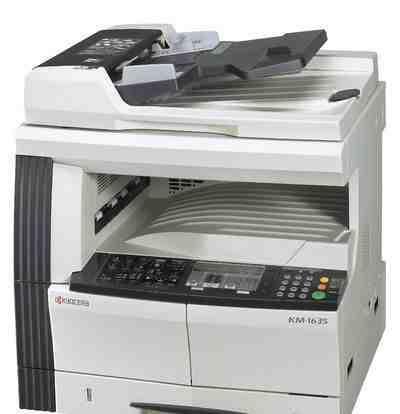 Копировальный аппарат формата а-3 kyocera KM-1635