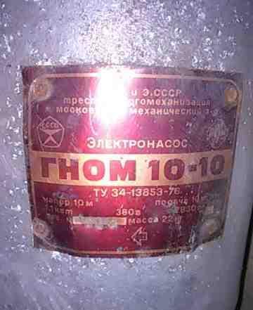 Электронасос гном10-10