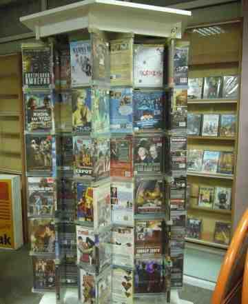 Cтойка для продажи DVD дисков, книг