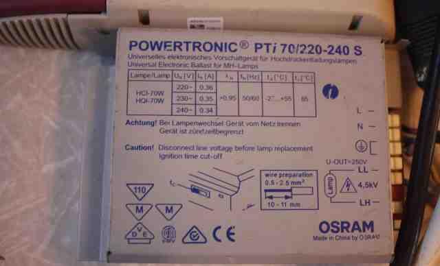 Эпра Powertronic PTi 70/220-240 S