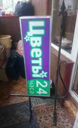 Рекламный щит с подсветкой от 220W