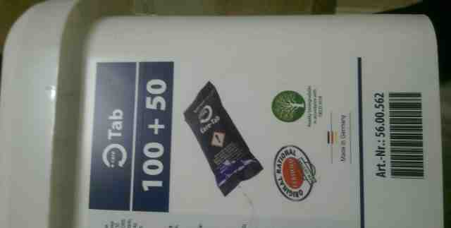 Таблетки для Rational Арт.56.00.562 150 шт