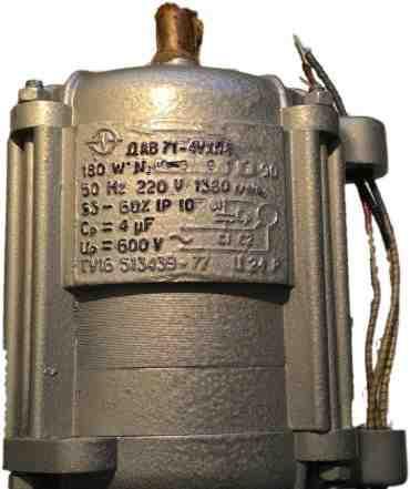 Двигатель дав-71