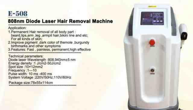Диодный лазер 808 для лазерной эпиляции