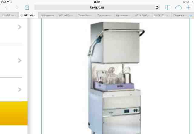 Купольная посудомоечная машина dihr HT 11+ DD