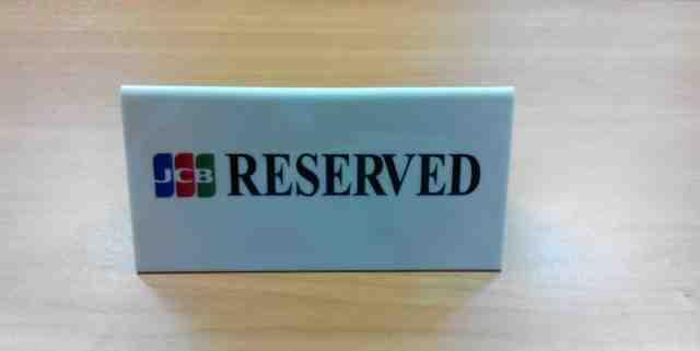 Настольная табличка Стол заказан/Reserved