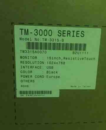 Сенсорный POS монитор Posiflex TM-3315 новый