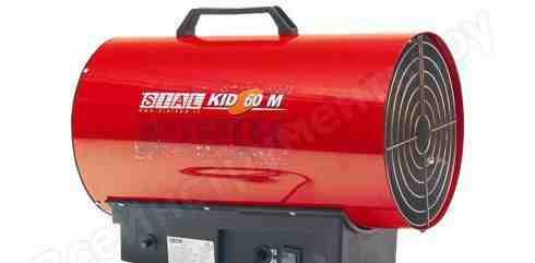 Тепловая пушка (газовая) sial KID 60M