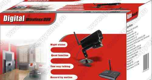 Комплект видеонаблюдения BlackBox-60
