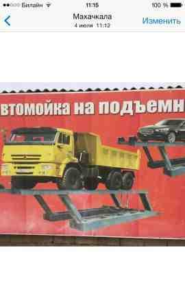 Автоподъёмник для мойки